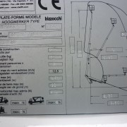 P1000684 (Copier)